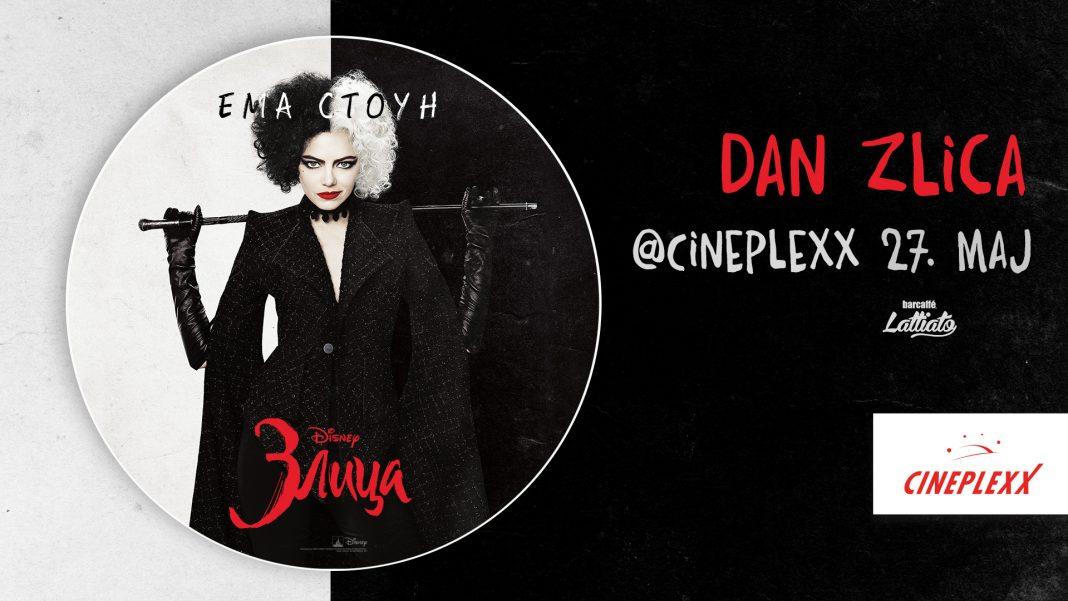 Dan Zlica u Cineplexx bioskopima